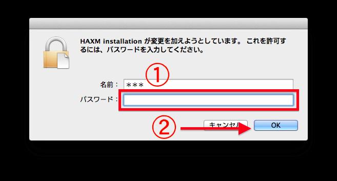 as_mac_img11