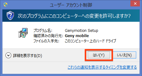 gm-win-img12