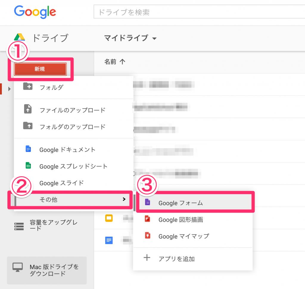 googleform02