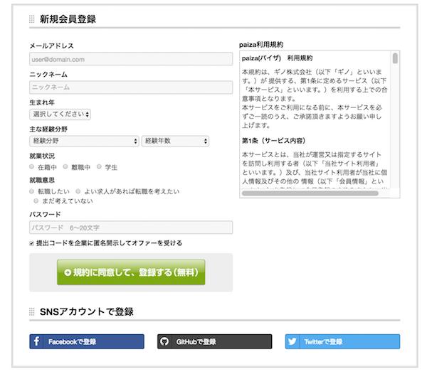 codegirlcollection-registration