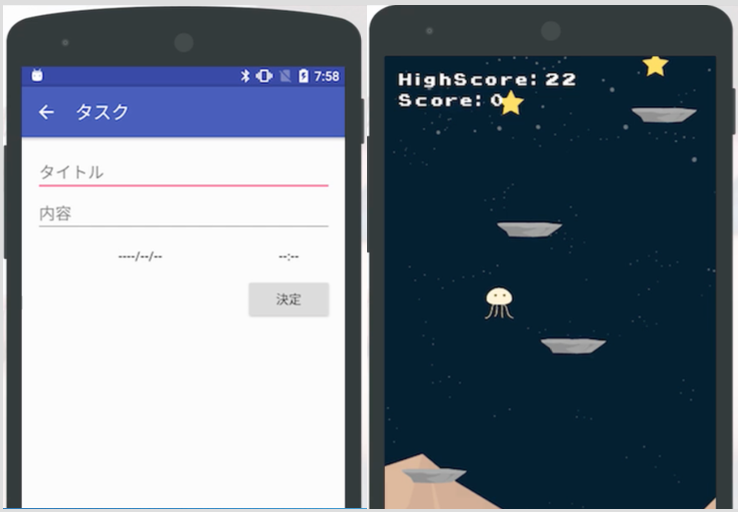 development-app