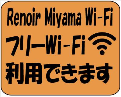 MiyamaCafe