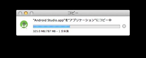 as_mac_img4