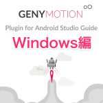 genymotion_windows