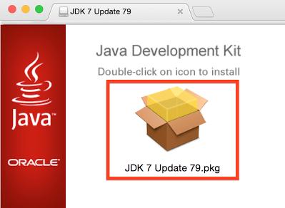 jdk_mac_img5