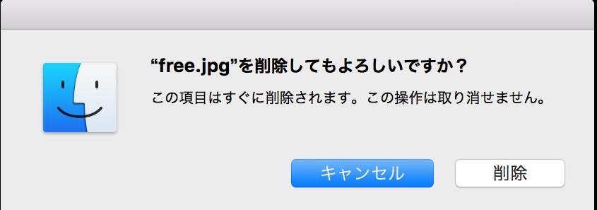 mac-delete